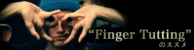 finger_tutting