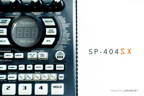 名機SP-404(SX)を使いこなせ!